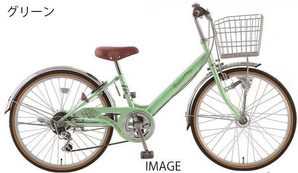 サカモトテクノ ギムレットジュニアオート246〔24-6VC-GMRS AT〕子供用自転車