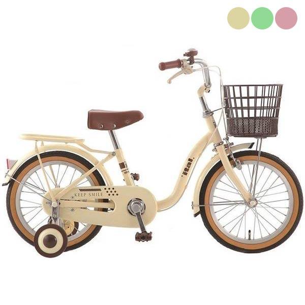 セール サカモトテクノ 女の子用 自転車 幼児 サカモトテクノ 変速なし