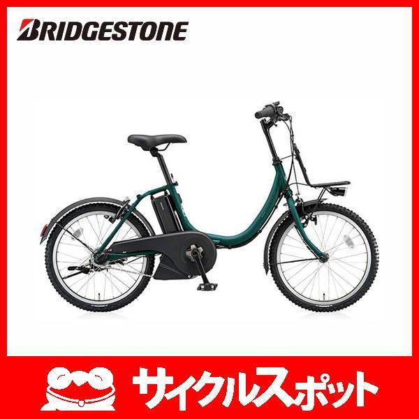 アシスタユニ20 ブリヂストンサイクル 電動自転車〔A2UC37〕【2017年モデル】 アウトレット品