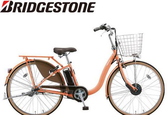 【スーパーセール限定価格】フロンティアDX24 ブリヂストンサイクル 電動自転車〔F4DB38〕【2018年モデル】