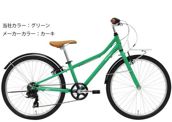 【ポイント10倍! 3/1】Khodaa Bloom(コーダーブルーム) 18 asson J24〔18 asson J24〕子供用自転車