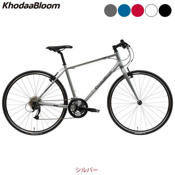 【ポイント10倍! 11/1限定】Khodaa Bloom RAIL 700 レイル700 コーダブルーム 2019〔19 RAIL 700〕クロスバイク