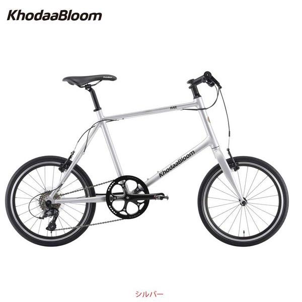 Khodaa Bloom RAIL 20 レイル20〔19 RAIL 20〕コーダブルーム 20インチ ミニベロ