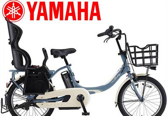 PAS Babby un パスバビーアン ヤマハ 電動自転車〔PA20CGXB8J〕【2018年モデル】【店頭受取限定】
