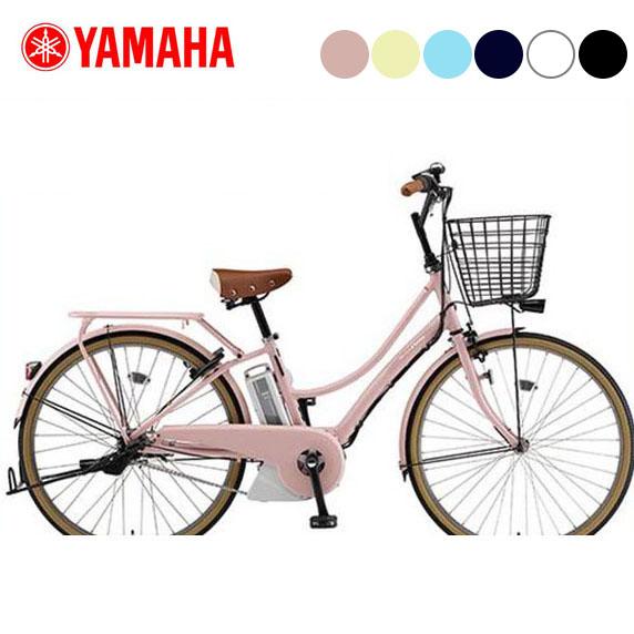 【ポイント5倍! 10/13~10/15】 PAS Ami ヤマハ 電動自転車〔PA26DGA8J〕【2018年モデル】(パスアミ26インチ)