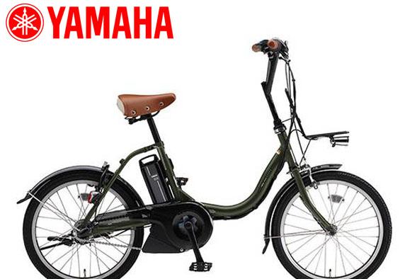 PAS CITY-C ヤマハ 電動自転車 〔PA20DGC8J〕【2018年モデル】(パスシティーC)
