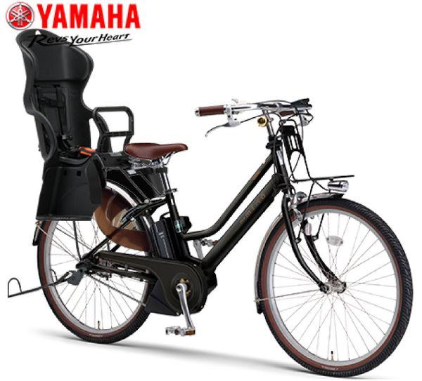 【8/1 ポイント10倍!】PAS Mina with RCS ヤマハ 電動自転車〔PA26CGM7J-RCS〕※後ろチャイルドシート付きモデル