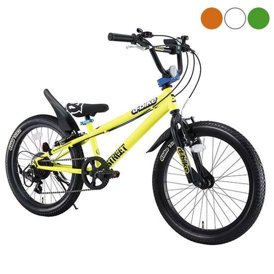 アイデス D-Bike X Street 20〔D-Bike X Street 20〕子供用自転車