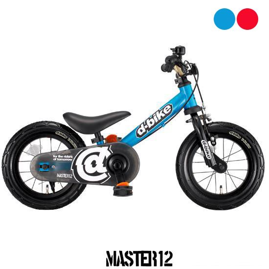 【マラソン期間中ポイント最大34倍!】D-Bike(ディーバイク) D-Bike Master12〔D-Bike Master12〕