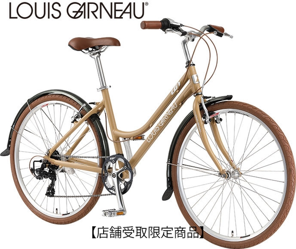 【マラソン期間中ポイント最大34倍!】LOUIS GARNEAU(ルイガノ) 2018 LGS-C8〔18 LGS-C8〕クロスバイク【店頭受取限定】(LGS-TR2)