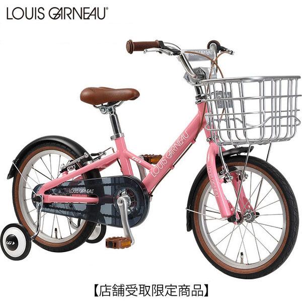 ルイガノ 2018 LGS-K16 plus〔18 LGS-K16 plus〕子供自転車16インチ【店頭受取限定】(LGS-J16L)