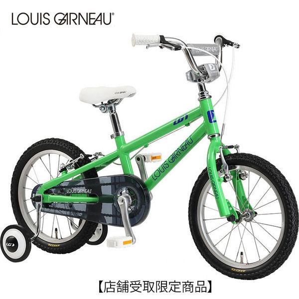 【ポイント10倍! 4/1-4/5】ルイガノ 2018 LGS-K16〔18 LGS-K16〕子供自転車16インチ【店頭受取限定】(LGS-J16)