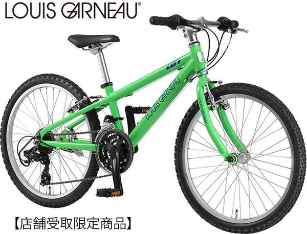 【マラソン期間中ポイント最大34倍!】LOUIS GARNEAU(ルイガノ) 2018 LGS-J22〔18 LGS-J22〕子供用自転車【店頭受取限定】