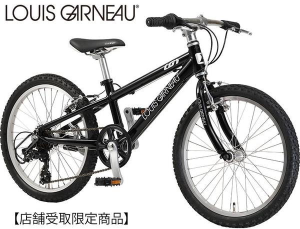 【ポイント10倍! 4/1-4/5】ルイガノ 2018 LGS-J20〔18 LGS-J20〕子供用自転車【店頭受取限定】(LGS-J206)
