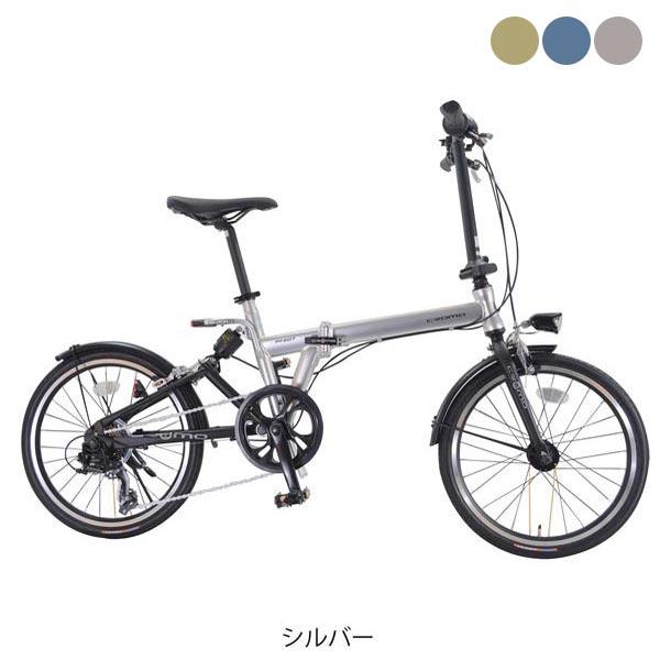 【ポイント10倍! 3/1】CROMO(クロモ) PF207W〔PF207W〕折り畳み自転車