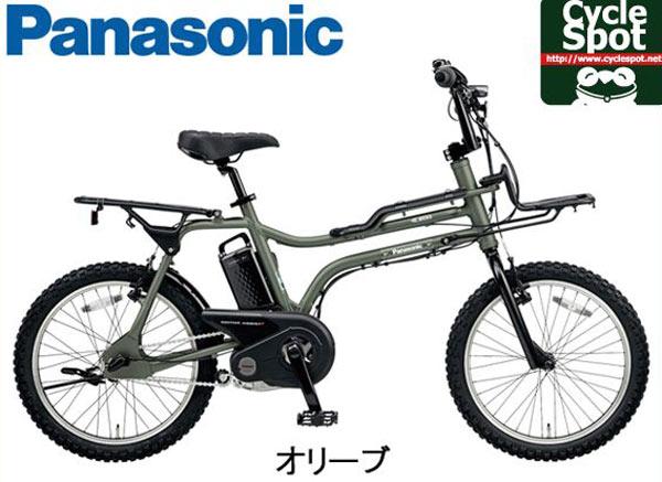 【ポイント5倍! 10/13~10/15】パナソニック イーゼット 電動自転車〔BE-ELZ032A〕【2018年モデル】