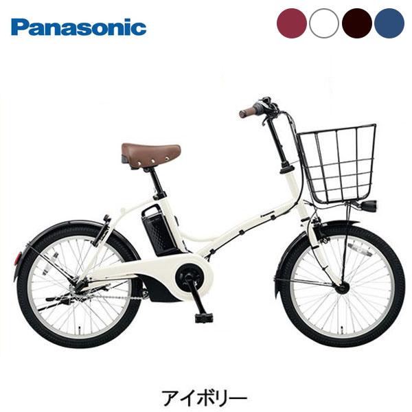 パナソニック グリッター 電動自転車〔BE-ELGL033〕【2018年モデル】