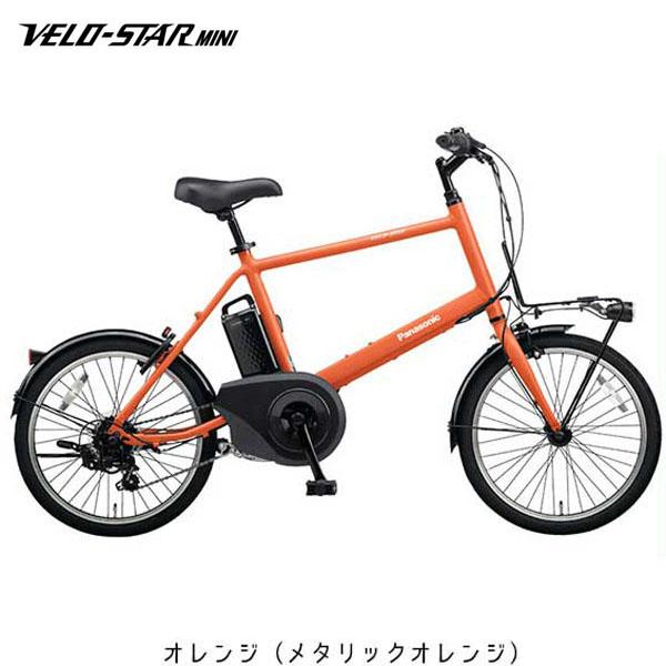 ベロスター・ミニ パナソニック 電動自転車〔BE-ELVS07〕【2018年モデル】