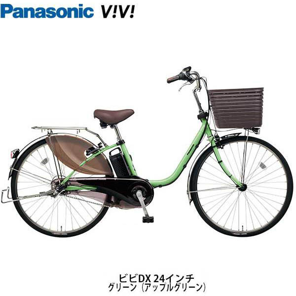 パナソニック ビビDX 24インチ 電動自転車 ママチャリ〔BE-ELD435〕【2019年モデル】