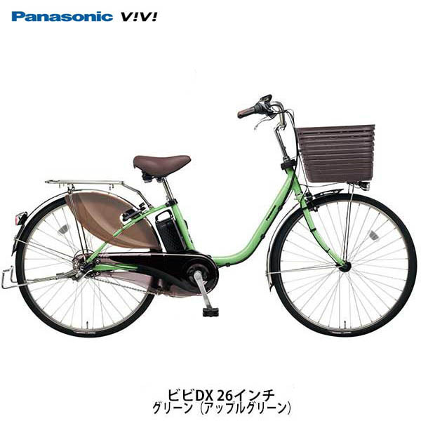 パナソニック ビビDX 26インチ 電動自転車 ママチャリ BE-ELD635 【2019年モデル】【WEB限定価格】