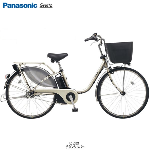 【ポイント5倍! 8/25】パナソニック ビビEX26 電動自転車 ママチャリ〔BE-ELE635〕【2019年モデル】【WEB限定価格】