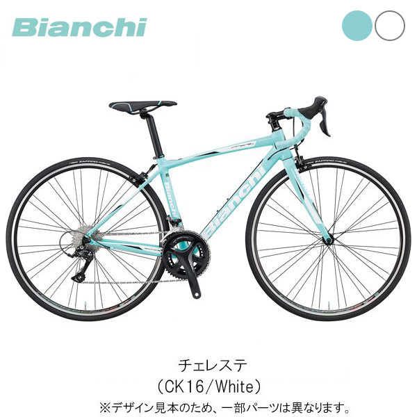 Bianchi Via NIRONE7 2019 ビアンキ ニローネ7 Shimano Sora 19 NIRONE 7 SORA ロードバイク