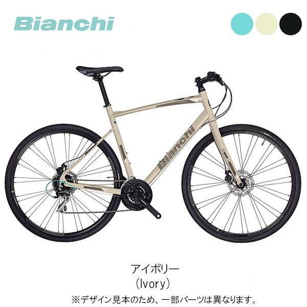 Bianchi C SPORT 2019 ビアンキ〔19 C-SPORT〕クロスバイク