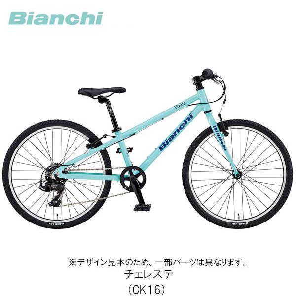 Bianchi(ビアンキ) 19 PIRATA 20〔19 PIRATA 20〕子供用自転車