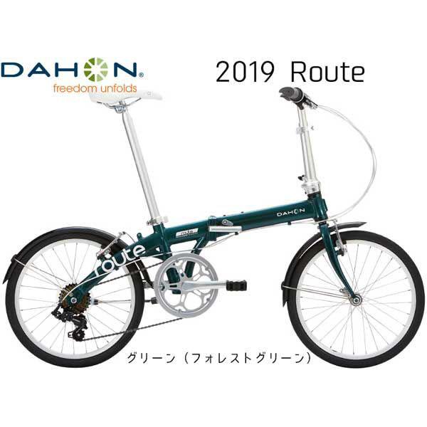 ダホン ルート DAHON 2019 Route〔19 Route〕折りたたみ自転車 ミニベロ20インチ