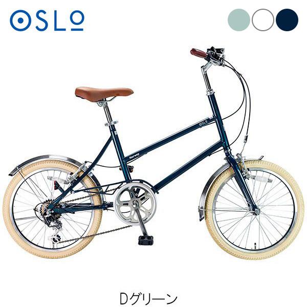 【ポイント10倍! 4/1-4/5】ミニベロ 20インチ レトロな見た目がおしゃれな自転車 SHIMANO6段変速 〔Norway OSLO〕サイクルスポット