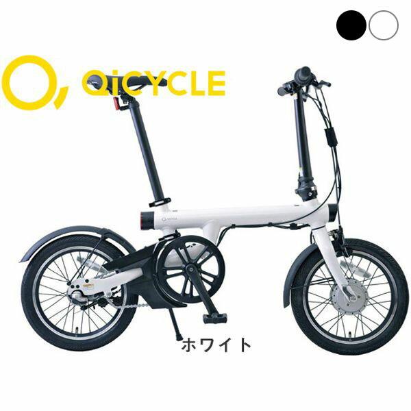 QICYCLE EF-1 Pro〔EF-1 Pro〕ミニベロ 電動自転車【店頭受取限定】E-bike イーバイク GSジャパン