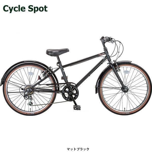 【ポイント10倍! 4/1-4/5】24インチ 子供自転車 ジュニア キッズ サイクルスポット アウトロー24〔CS-246JR-HD〕