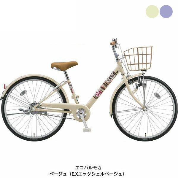 【ポイント10倍! 3/1】ブリヂストンサイクル エコパルモカ22〔EPM20〕子供用自転車【2019年モデル】