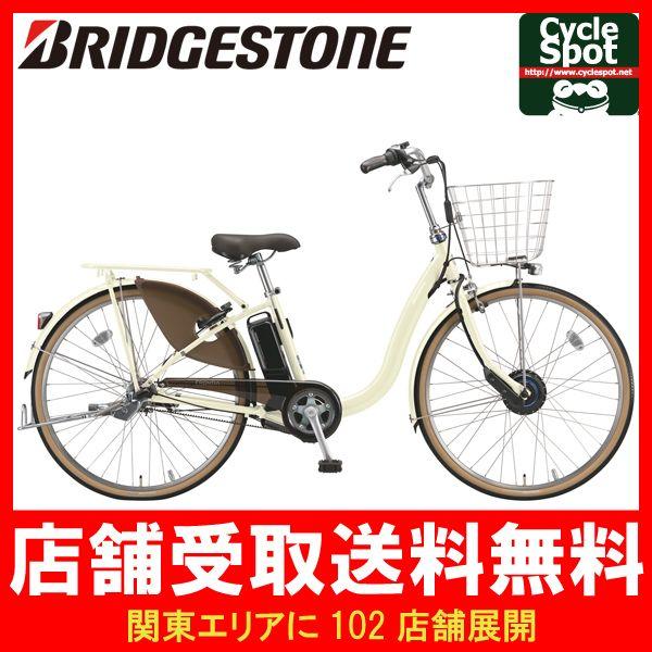 限定特価 フロンティアDX26 電動自転車 ブリヂストンサイクル〔SALE-F6DB38〕【2018年モデル】アウトレット品