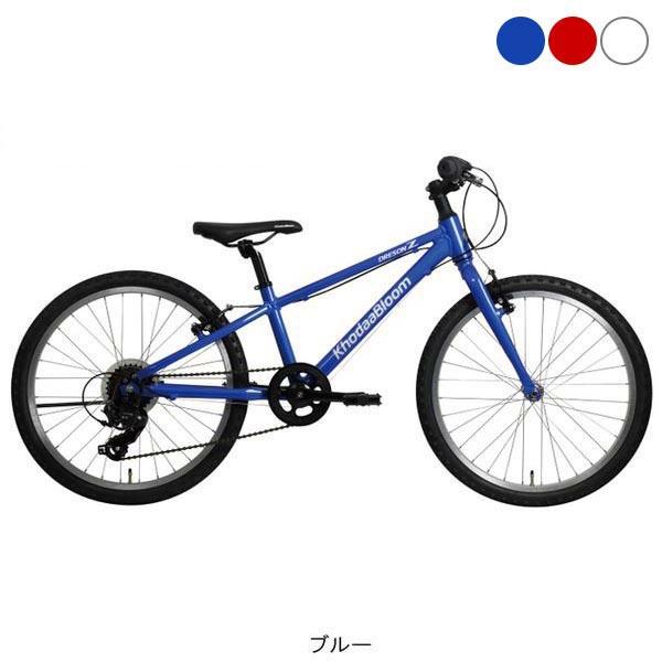 【エントリーでポイント最大34倍! 8/4 20:00-8/9 1:59】Khodaa Bloom(コーダーブルーム) 2019 DRESON Z 22〔19 DRESON Z 22〕子供用自転車