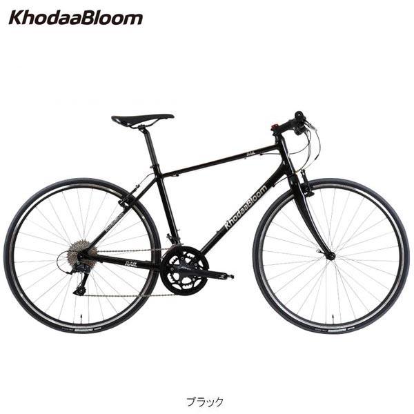【ポイント10倍! 4/1-4/5】Khodaa Bloom RAIL700SL 2019 コーダブルーム〔19 RAIL 700 SL〕クロスバイク