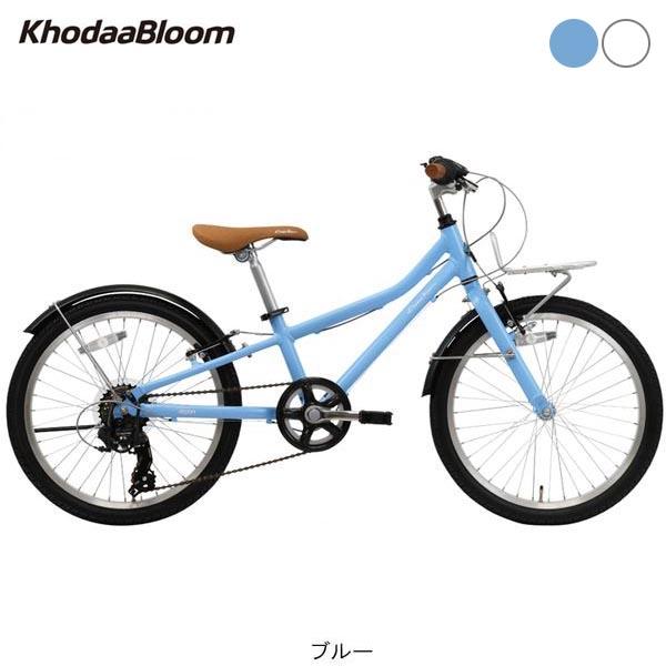 【ポイント10倍! 4/1-4/5】コーダブルーム asson J20 2019 Khodaa bloom アッソン 20インチ 〔19 asson J20〕子供用自転車 キッズバイク