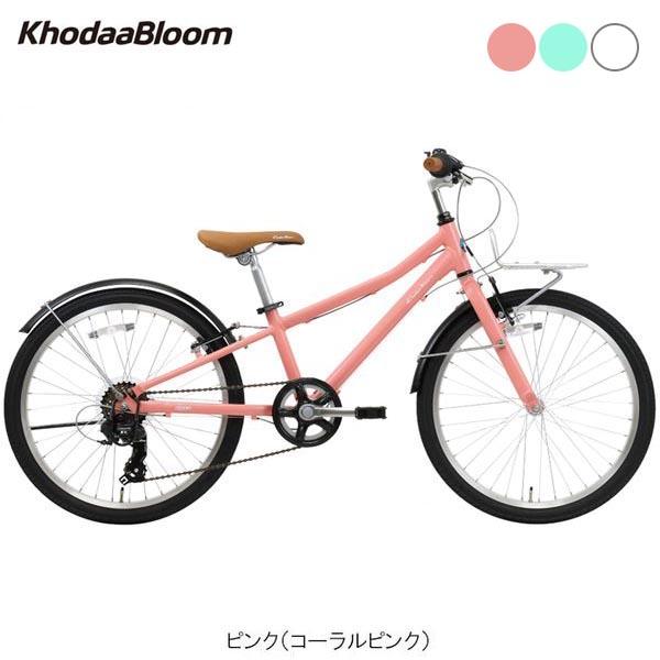 コーダブルーム asson J22 2019 Khodaabloom アッソン 22インチ 〔19 asson J22〕子供用自転車 キッズバイク