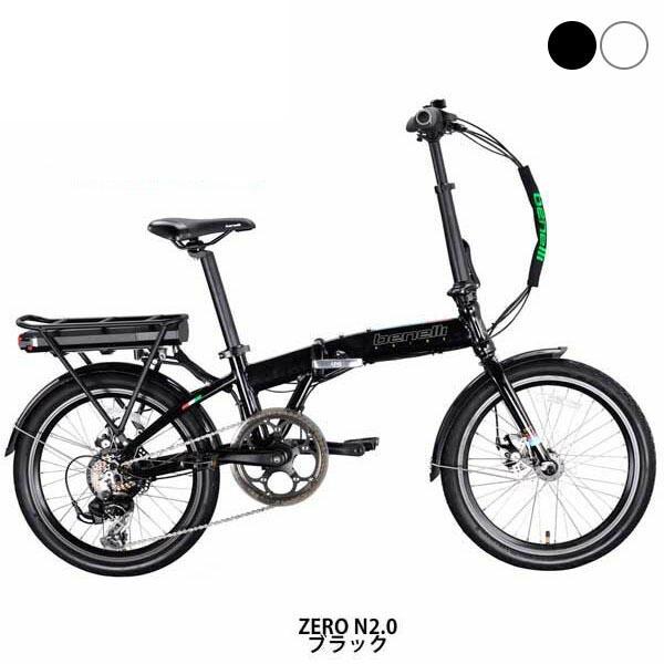 【スーパーセール限定価格】BENELLI ベネリ ZERO N2.0〔ZERO N2-0〕小径 折り畳み 電動自転車【2019年モデル】【店頭受取限定】 ミニベロ E-bike イーバイク