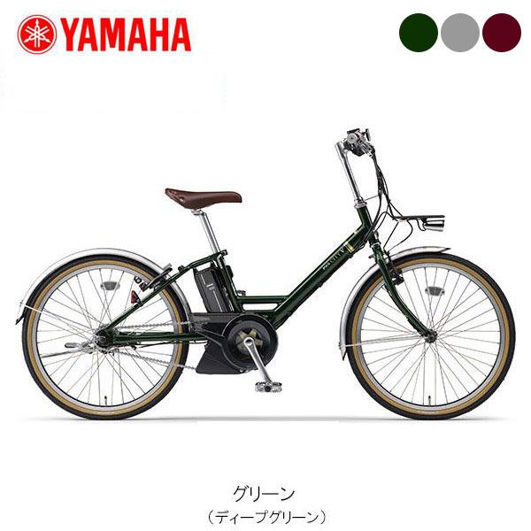セール ヤマハ ミニベロ 電動自転車 アシスト自転車 コンパクト 2018 パス シティ-V YAMAHA 5段変速