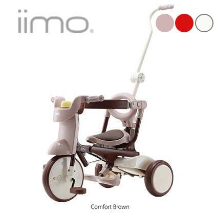 iimo 02〔iimo 02〕三輪車