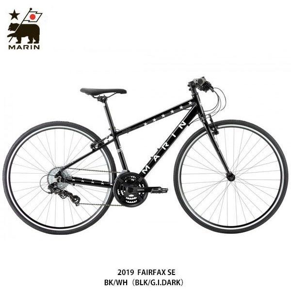 【ポイント10倍! 3/1】MARIN(マリーン) 19 FAIRFAX SE〔19 FAIRFAX SE〕クロスバイク