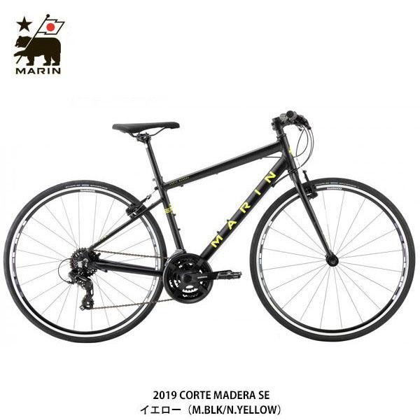 【ポイント10倍! 4/1-4/5】MARIN(マリーン) 19 CORTE MADERA SE〔19 CORTE MADERA SE〕クロスバイク