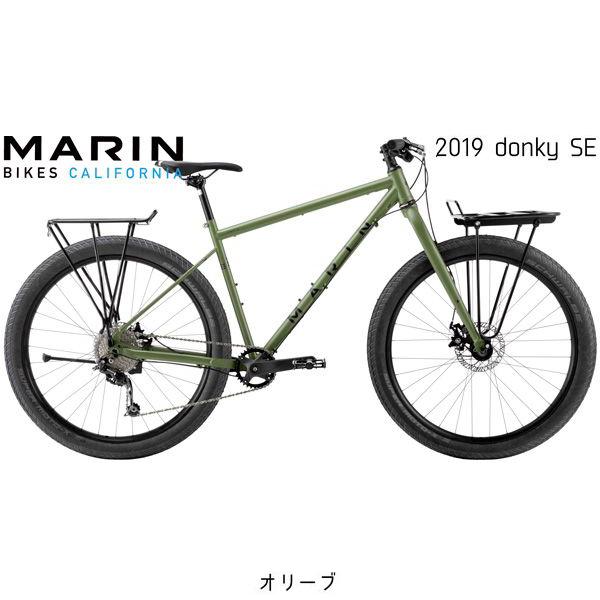 MARIN(マリーン) 19 DONKY SE〔19 DONKY SE〕マウンテンバイク