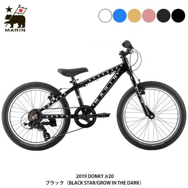 MARIN(マリーン) 19 DONKY Jr206〔19 DONKY Jr206〕子供用自転車【在庫限りアウトレット価格】