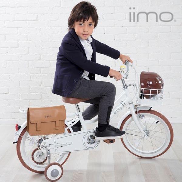 【ポイント10倍!4/30-5/5】iimo 16-J〔iimo 16-J〕子供用自転車