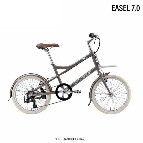 ルイガノ ミニベロ EASEL7.0 2019 イーゼル 20インチ〔19 EASEL7-0〕ミニベロ【店頭受取限定】