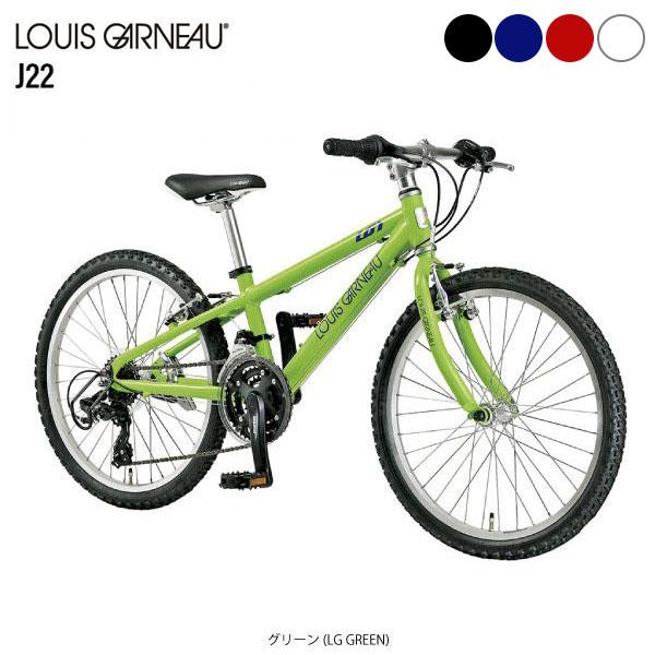 ルイガノ 子供自転車 J22 19 J22 22インチ 【店頭受取限定】 LGS-J22