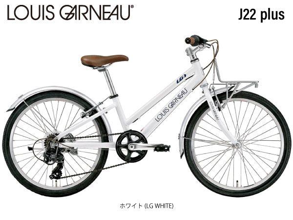 【ポイント10倍! 3/1】ルイガノ 子供 J22 plus〔19 J22 plus〕22インチ 自転車 2019【店頭受取限定】