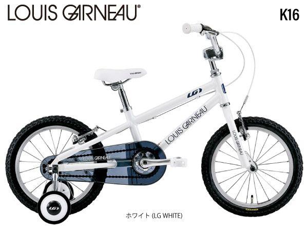 ルイガノ 子供 K16〔19 K16〕16インチ 自転車 2019【店頭受取限定】
